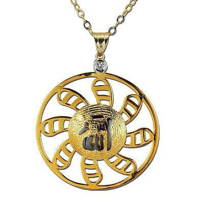 Pırlanta Esma-i Hüsna Parmak İzi Kolye Altın Allah