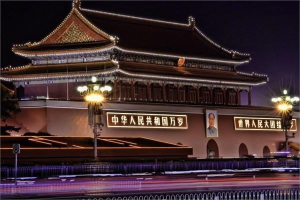 Çin - Tiananmen Meydanı