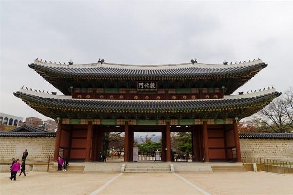 Güney Kore - Changdeokgung Sarayı- Seul