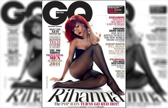 Rihanna - 235