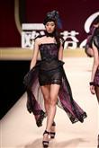 2014 Pekin moda haftası - 3
