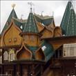 Dünyanın en tuhaf evleri - 3