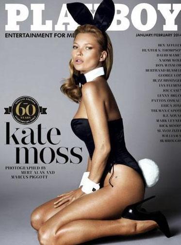 60'ıncı yılını kutlayan Playboy dergisi için objekti karşısına geçti.