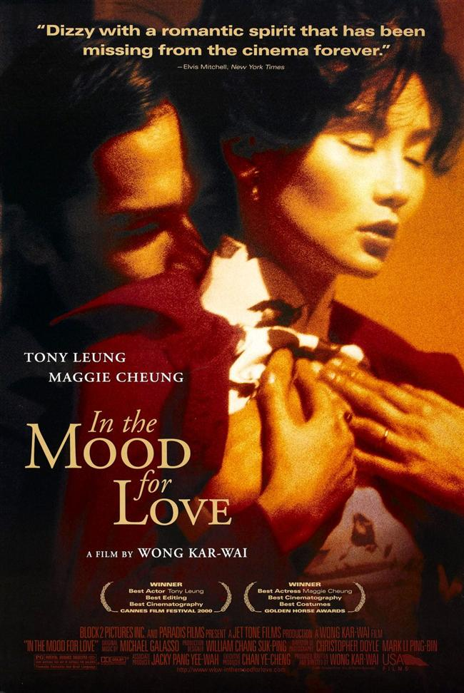 Aşk Zaman  - İn The Mood For Love