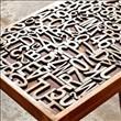 Tipografik ev aksesuarı tasarımları - 11