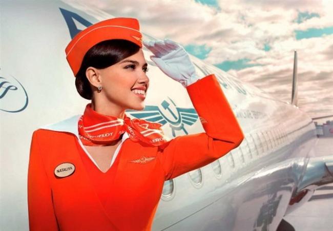 1- Hostes  Havayolu firmaları 2. Dünya Savaşında ilk hosteslerini işe almaya başladığından beri bir havayolu hostesi portresi çizilmiştir. Bugün görevlilerin % 80'ini hala kadınlar oluşturmaktadır. Havayolu firmalarının güzel görünüşlü kadınlara önem vermesi de bu sektörü revaçta tutan bir durumdur.