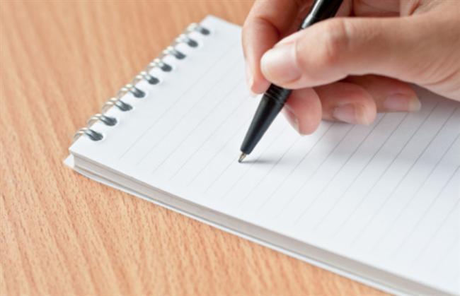 • Günlerinizi planlayın, mutlaka bir günlük tutun ve yediğiniz yiyeceklerle saatleri not alın. Ardından, beslenme günlüğünüzü bir diyetisyenle birlikte değerlendirin.