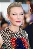 67.Cannes Film Festivali Aksesuarları - 15