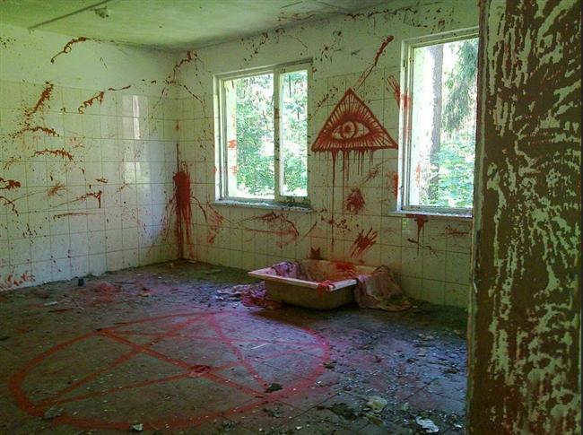 Virginia'da terk edilmiş bir ev