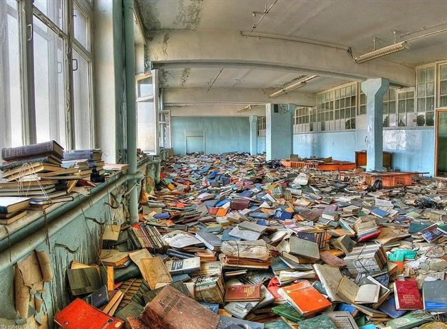 Kütüphane, Russia