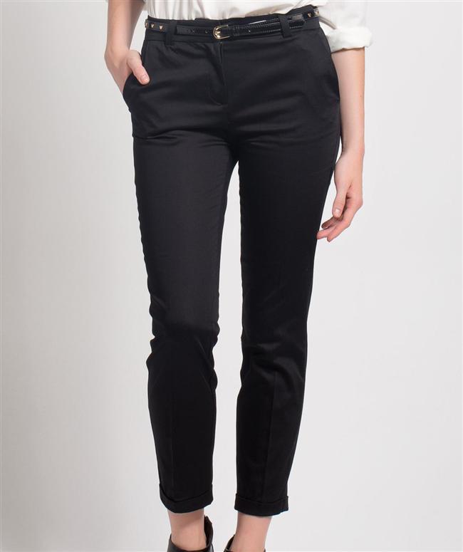 Siyah skinny pantolon