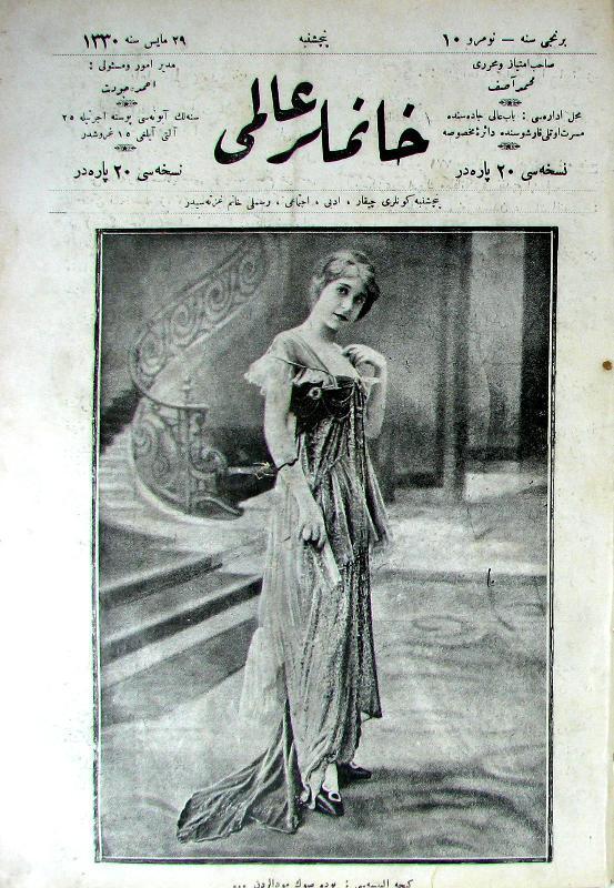 KAPAKTAN AL HABERİ  1910-20'LER: Osmanlı İmparatorluğu'nun son yıllarında kadınlar, önce sadece kadınlar için çıkan dergi kapaklarında görülüyor. 1912'de çıkan 'Hanımlar Âlemi' dergisinin kapağında genç bir kadın büyük bir konağa yakışan şık bir figür olarak sunuluyor. Ama dergiler zamanla erkek okuyucuların daha çok dikkatini çekiyor.