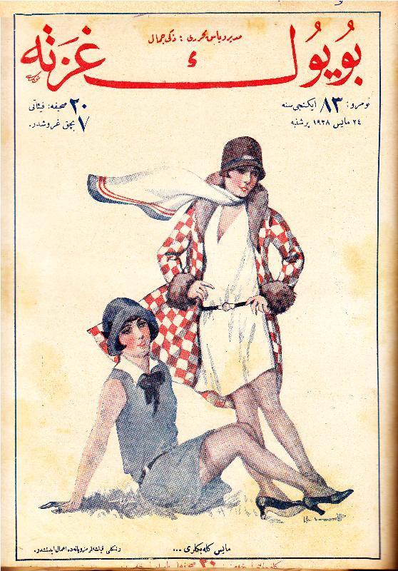 İşte o meşhur dergilerden örnekler...  1920, Büyük Gazete