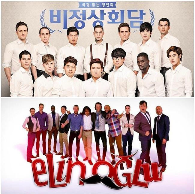 1. BONUS  ABNORMAL SUMMİT: Evet bunu da böyle koca kalın harflerle yazacağım. Diğer şeyler hakkında kıyaslama ve yorum yapamadım çünkü türk dizisi izleyecek vaktim zamanım pek fazla olmuyor. Fakat bu programları izlediğim için kısaca bilgi verip açıklayabilirim.  Abnormal summit ya da Türkçesi ile anormal zirve teknik olarak bir talk-show programıdır. Kore'de yaşayan 11 yabancı erkek (sonradan 12 olacaktır) ülkelerini, kültürlerini, konuk olarak gelen Kore temsilcilerinin sorunlarından yola çıkarak anlatmakta ve dostça tartışmaktadırlar. İzlerken hem gülüp eğleniyorsunuz hem de diğer ülkelerin kültürlerini öğreniyorsunuz. İlk 22 bölümde Türk temsilci Enes Kaya'da vardır. Bazı noktalarda ülkemizi kötü temsil ettiği söylense de iyi bir temsilcidir ve girdiği ikili diyaloglarda insanı gülmekten yarar. İzlerken hangi kültürlerin birbirine benzediği, ülkelerde ne nasıl yaşanır, gelenekler nedir, bayramlar nedir, nereler gezilir, para birimi ekonomi nasıldır, aile ilişkileri, ergenlik ve gençlik sorunları gibi bi çok konu hakkında bilgi sahibi olur ve eğlendirir. G11 adını verdikleri anormal ve gizli zirvede bu tarz şeyleri tartışıp kore temsilcilerinin anormal olup olmadıklarını oylarlar. Demokratik yani =D   Türk versiyonunun 3 bölümünü de izledim ama orjinali kadar eğitici gelmedi bana. Sunucular çok eksik kalmış. Amaç ülkeleri tartışmak gibi gözüküyor ama olay çok bireysel çok kişiler üzerinden yürüyor. Tamam Emrah yakışıklı, Rus yakışıklı, Abijim gerçeği ve ispanyolca küfür eden adam gerçeği var. Gegul var. Komik yani. Ama abnormal summit kadar hazır cevaplılık yok. Abnormal Summit'de ikili diyalog ve tartışmalar çok fazla, zıtlıklar çok fazla olduğu için bir çok şey öğreniliyor ama Elin Oğlu o tadı yakalayamamış benim gözümde. Elin Oğlunu açıp izleyen insanların Kore programlarına dizilerine ön yargısı olabilir ama abnormal summiti açıp bir defa izlemelerini öneririm.