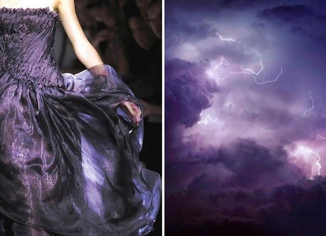 Bottega Veneta / 2010 & Fırtınalı Gökyüzü