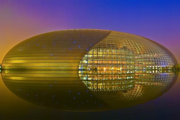 Ulusal Tiyatro – Beijing, Çin