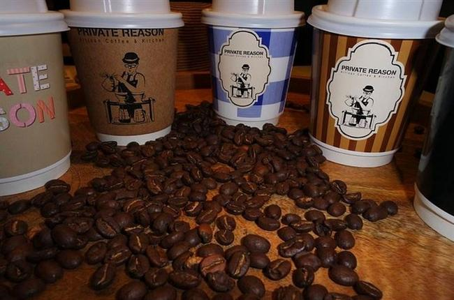 Private Reason Artisan Coffee Shop  Reklam2010'un kurucusu Vardar Topçu'nun kurduğu Private Reason Artisan Coffee Shop, Bebek'in gözdesi haline geldi bile. Gurme kahvecimiz 07:00'da kapılarını açıyor ve 00:00'a kadar hizmetini sunmaya devam ediyor.