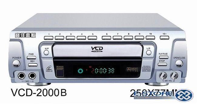 VCD Player  Sinema keyfini evlerimize taşıyan unutulmaz teknoloji. 90lı erkekler için özel anlamı vardır.......