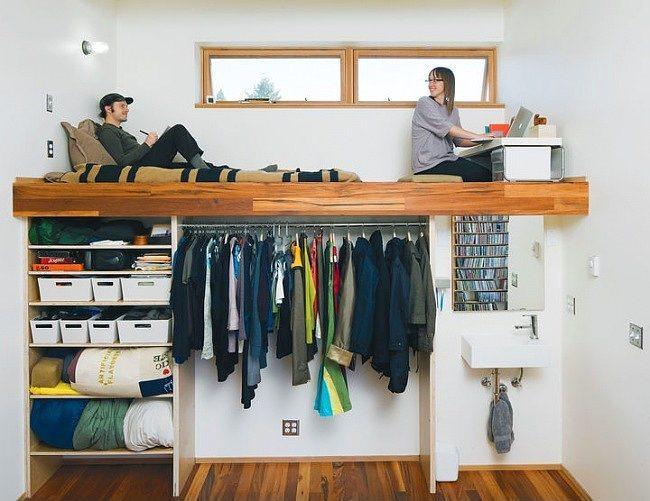 Küçük Odalar İçin 22 Mükemmel Oda Tasarımı - 1
