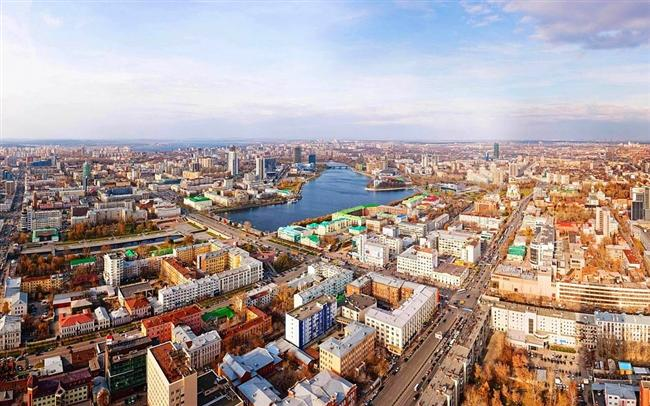 Yekaterinburg, Rusya