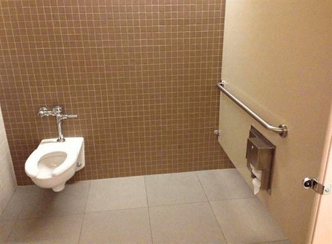 Dalsim'in tuvaleti