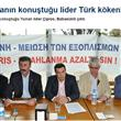 Türk Olduğu Ortaya Çıkan 15 Ünlü - 4