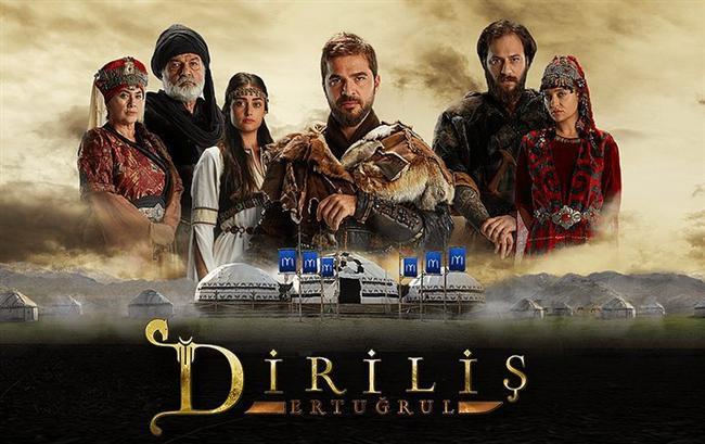 Diriliş: Ertuğrul - IMDb 8.9  Dizinin ilk sezon hikayesi 13. yüzyılda Kayı Obası'nın Tapınak Şövalyeleri'ne karşı olan mücadelelerini konu almaktadır. Dizinin ikinci sezon hikayesi ise 13. yüzyılın ortalarında yine Kayı Obası'nın bu sefer Moğollar'a karşı olan mücadelelerini konu almaktadır.