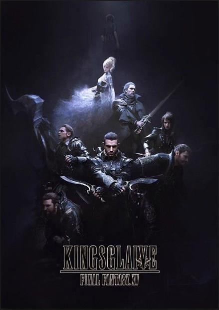 Kralın Kılıcı: Final Fantasy XV - Kingsglaive: Final Fantasy XV  Eos, bir zamanlar sihirli kristallere sahip olmuş ulusların sınırlara saygı duyarak birlikte yaşadığı bir gezegen olagelmiştir. Ancak zamanla bu kristaller ortadan yokolmuş, sadece Lucis ulusu, kristalini saklamayı başarmıştır. Bu kristalin gücü sayesinde işgalcilerden kendilerini korumayı başarmışlardır. Ancak son yıllarda müthiş bir silahlı güç oluşturan ve yayılmacı politikalar güden Niflheim, diğer ülkeleri teker teker topraklarına katmış ve gözlerini Lucis'e dikmiştir. Niflheim ile şartları çok ağır bir ateşkes imzalamak zorunda kalan ve başkent Insomnia dışında tüm topraklarını kaybeden ülkenin kaderi o andan itibaren, Kingsglaive adıyla bilinen çok özel bir orduya ve bu ordunun seçkin askeri Nyx Ulric'e bağlıdır. Film, Final Fantasy oyun serisinin 15. versiyonunun sinema uyarlaması olarak çekildi.
