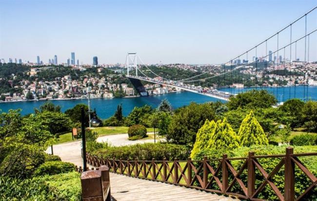 Otağtepe-Beykoz