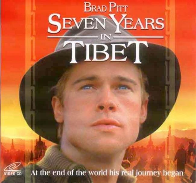 essay on seven years in tibet A history of tibet asian studies/history 276 and late papers • please read seven years in tibet from the beginning through chapter 6.