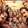 2016 Yılının En İyi 10 Türk Filmi - 15