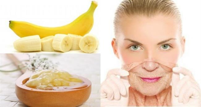 Muz Maskesi  Malzemeler: 1 çorba kaşığı süzme bal 1 adet muz 1 çorba kaşığı limon suyu  Hazırlanışı ve Uygulanışı  Muzu çatal kullanarak ezdirin ve limon ile balı ilave edip karıştırın. Öncesinde temizlemiş olduğunuz cildinize maskeyi sürüp 15 dakika bekletin ve ardından cildinizi yıkayıp temizleyin. Maskeyi yüzünüze sürerken kalın bir tabaka halinde sürmelisiniz. Maskeyi cildinizden ılık su yardımıyla temizleyip ardından gül suyu kullanın. Haftada 1 kere tekrarlandığında cildinize güzellik katacaktır.