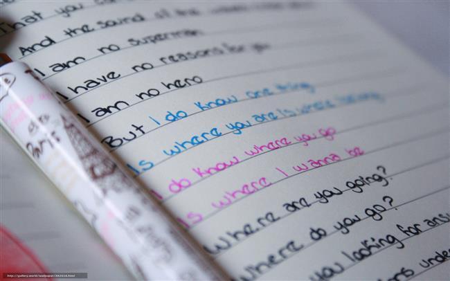 Hız:Eğer yazınızı karmaşıklaştıracak kadar hızlı yazıyorsanız sabırsız, bir şeyi ertelemekten hoşlanmayan, aklınıza uzatmadan yapmak isteyen birisiniz. Yavaş ve dikkatli yazıyorsanız bu, organize ve kendine güvenen bir kişiliğe sahip olduğunuz anlamına geliyor.