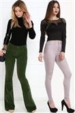 Hangi Pantolon Nasıl Giyilir? - 14