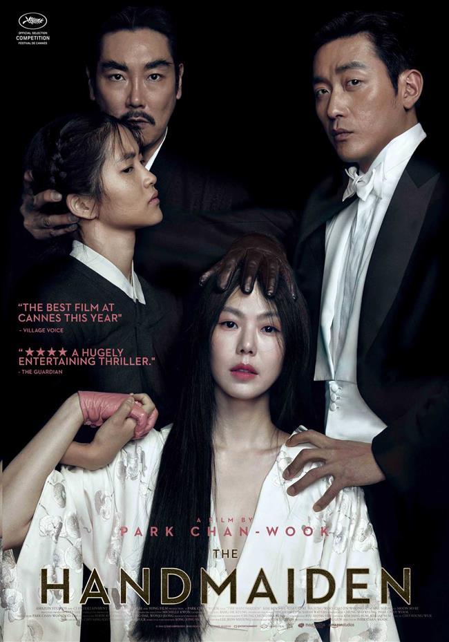 Hizmetçi ( Agassi)  Bir varis, tatlı bir hırsıza gönlünü kaptırır. Film, Sarah Waters'nın Fingersimth adlı romanından modern bir Kore uyarlamasıdır. Filmin yönetmenliğini Chan-wook Park üstlenir. Filmin oyuncu kadrosunda ise Jung-woo Ha, Min-hee Kim, Jin-woong Jo ve Tae Ri Kim gibi isimler yer alıyor.  Vizyon Tarihi: 31 Mart 2017