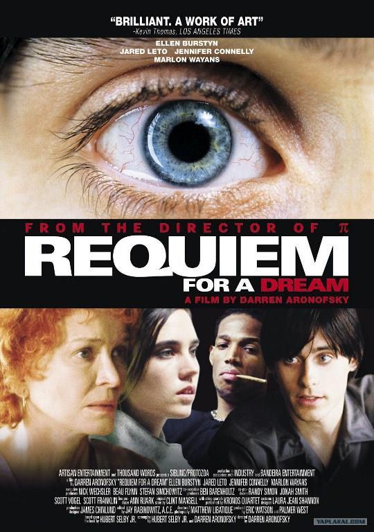 BİR RÜYA İÇİN AĞIT (Requiem For A Dream):    Uyuşturucu bağımlısı bir genç, televizyon bağımlısı annesi ve aralarında günden güne yükselen bir uçurum... Uyuşturucu batağı içerisindeki Harry'nin hayattaki tek amacı daha fazla uyuşturucuyken; umutsuz annesini hayata bağlayan tek şey en sevdiği yarışma programıdır. Bir gün bu yarışmaya katılmaya hak kazandığında tek derdi, ödül olan kırmızı elbiseye girebilmek olacaktır. Yaşlı ve mutsuz kadın zayıflama hapları kullanmaya başlar...