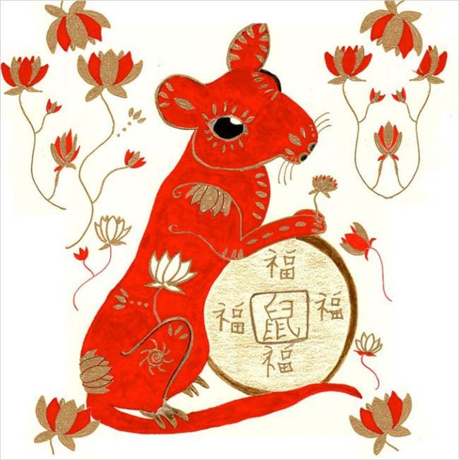 FARE  Doğum yılı: 1912, 1924, 1936, 1948, 1960, 1972, 1984, 1996, 2008, 2020, 2032, 2044  Özellikleri:Uyumlu, mükemmel sezgilere sahip.  En iyi anlaştığı Çin burçları: Ejderha, Maymun, Öküz  Uzak durması gereken Çin burçları: Keçi, At, Tavşan