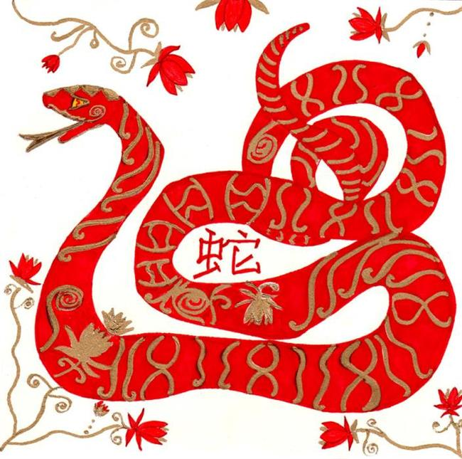 YILAN  Doğum yılı: 1917, 1929, 1941, 1953, 1965, 1977, 1989, 2001, 2013, 2025, 2037, 2049  Özellikleri: Zeki, bilge, gizli   En iyi anlaştığı Çin burçları: Öküz, Horoz  Uzak durması gereken Çin burçları: Kaplan, Domuz