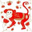 Doğum Yılınıza Göre Çin Burcunuz Hangisi? - 9