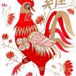 Doğum Yılınıza Göre Çin Burcunuz Hangisi? - 10