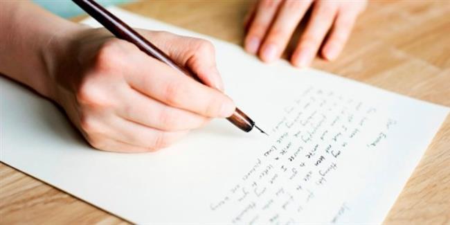 """Yabancı ülkelerden mektup arkadaşı edinebilir, onlarla yazışabilirsiniz. Bu, sizin yazma becerinizi geliştirmenizi sağlar.  <a href= http://mahmure.hurriyet.com.tr/foto/yasam/turkiyeye-en-yakin-10-yurtdisi-tatili_40880 style=""""color:red; font:bold 11pt arial; text-decoration:none;""""  target=""""_blank"""">  Türkiye'ye En Yakın 10 Yurtdışı Tatili!"""