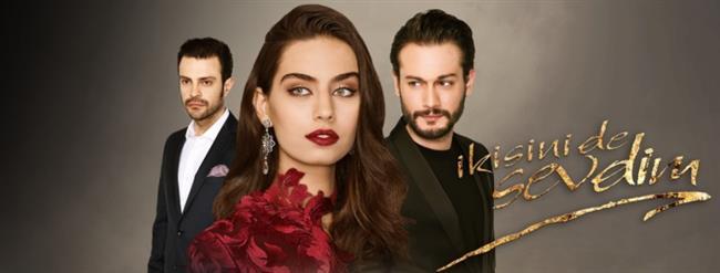 İkisini de Sevdim  Başrollerinde Amine Gülşe, Burak Serdar Şanal ve usta oyuncu Erhan Yazıcıoğlu'nun yer aldığı dizi, en hızlı yayından kaldırılan diziler arasına girdi.Ekran ömrü sadece 3 bölüm sürdü.