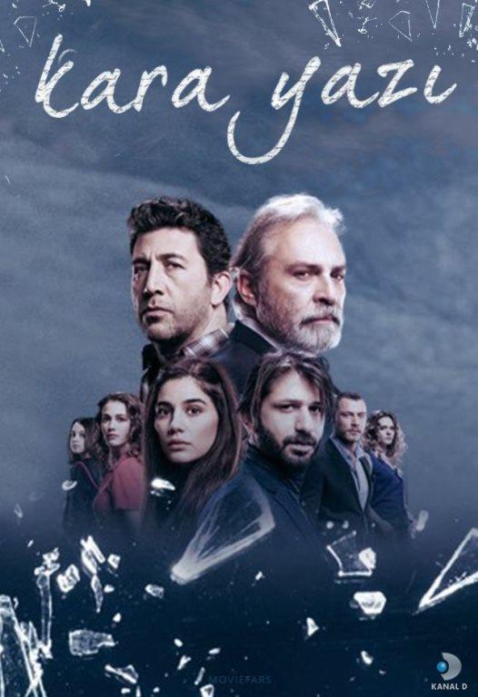Kara Yazı  Haluk Bilginer, Emre Kınay ve Zeynep Çamcı gibi güçlü kadrosuyla, iddialı başlamasına rağmen 'Kara Yazı' dizisi de erken final yaptı. Dizi yalnızca 5 bölüm dayanabildi.