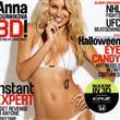 Anna Kournikova Maxim'e soyundu - 10