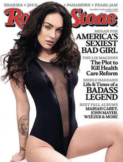 Megan Fox - 14