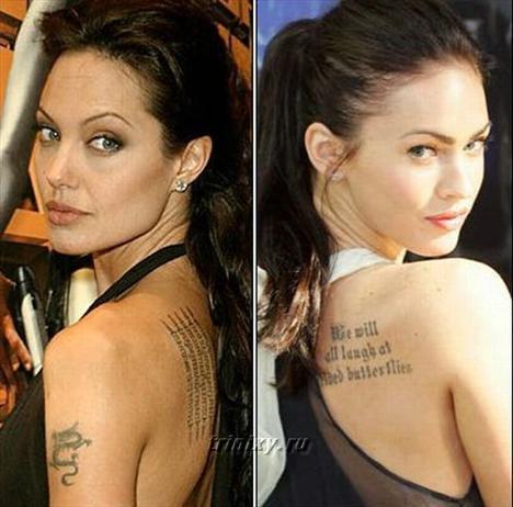 """Yıldızlar da """"çift"""" yaratılır... İşte birbirine en çok benzeyen ünlü isimler...   Megan Fox - Angelina Jolie"""